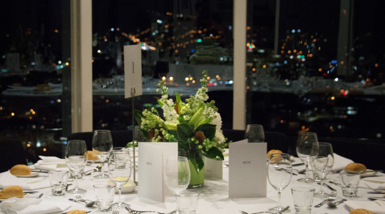 Wellington dining function banquet setting with city view